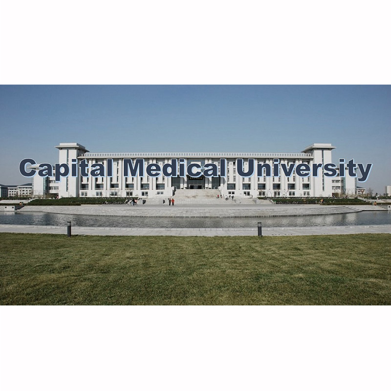 capital medical university address