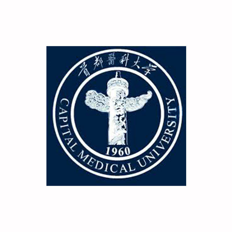capital medical university beijing