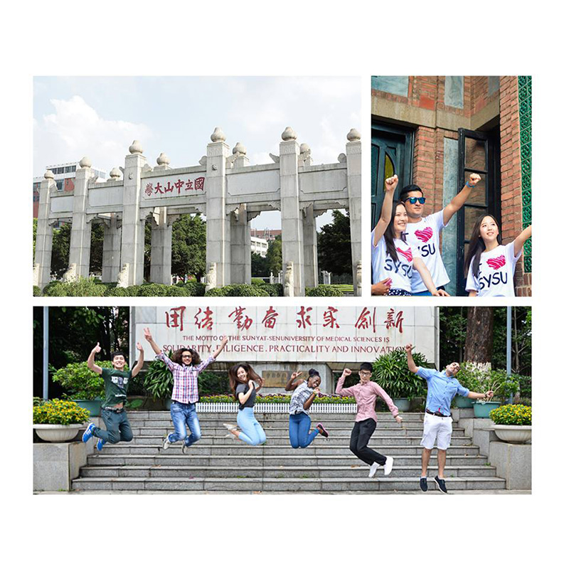 mbbs education sun yat sen university