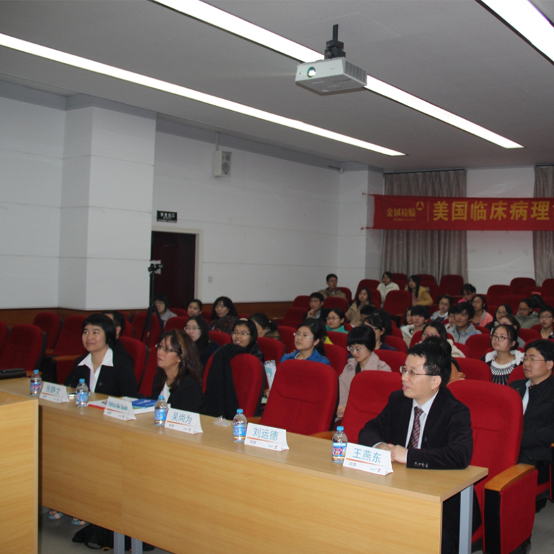 mbbs fees china tianjin university