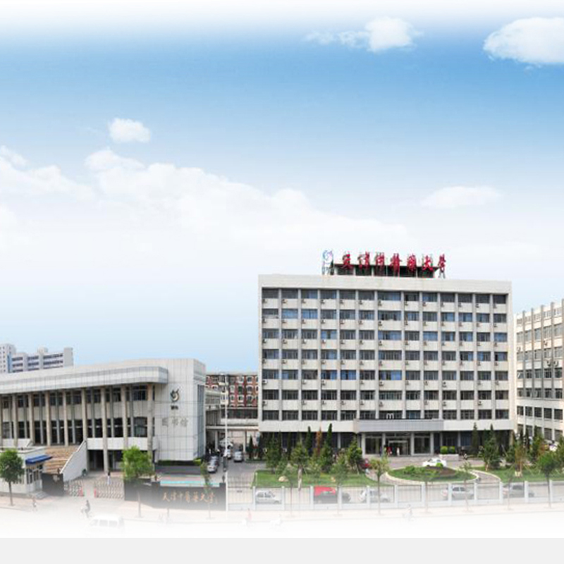 mbbs in china tianjin university