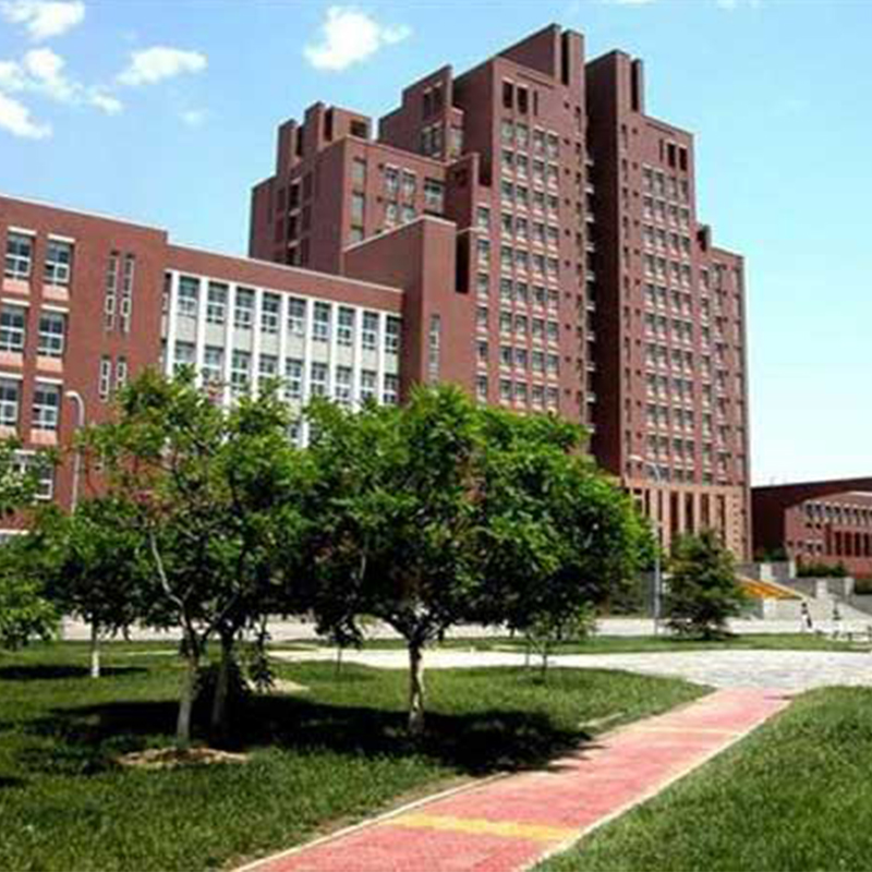 tianjin medical university fees