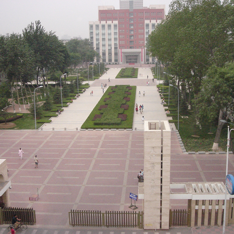 tianjin medical university international students