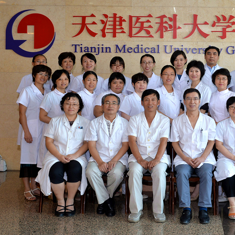 tianjin medical university reviews
