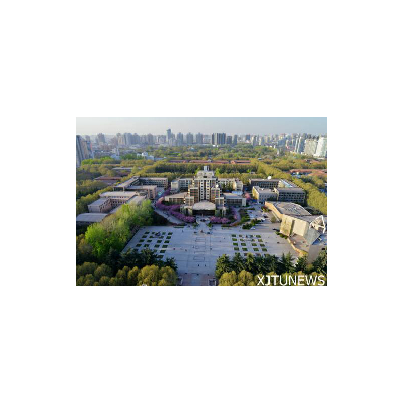 cheapest medical school xian jiatong university