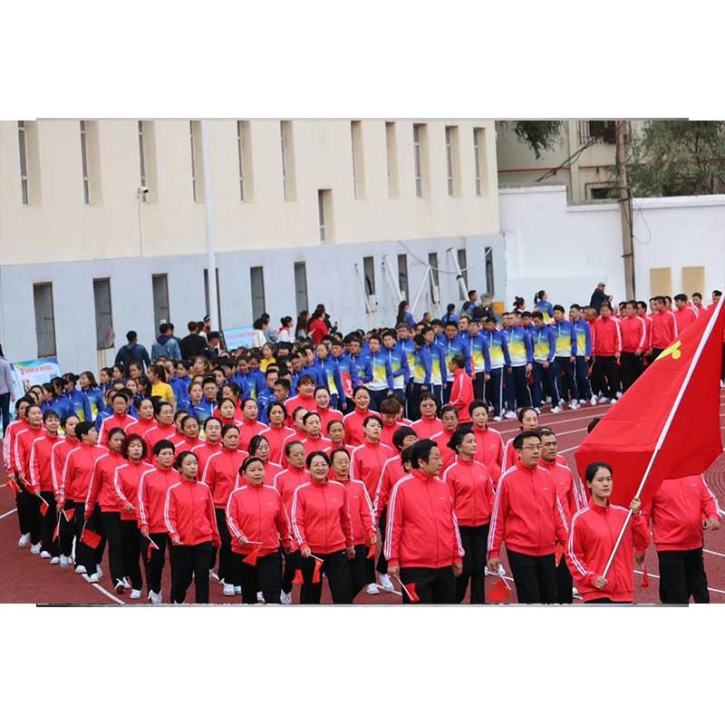 mbbs medicine xinjiang university
