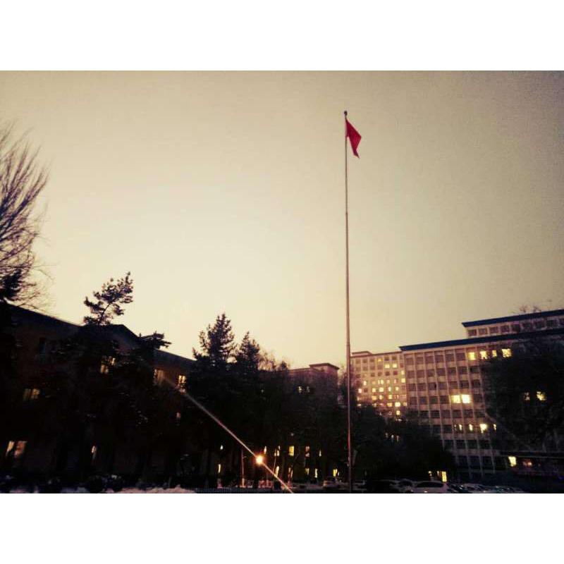 mbbs program china xinjiang university