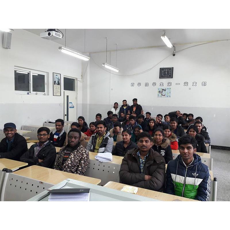 xinjiang medical university contact information