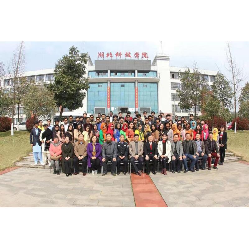 mbbs education xuzhou university