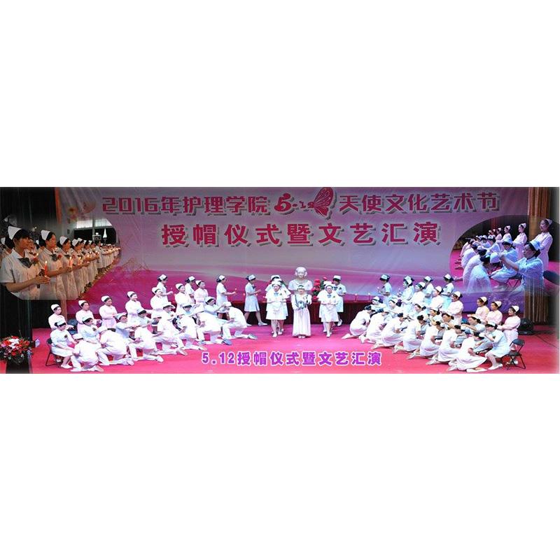 mbbs program china xuzhou university