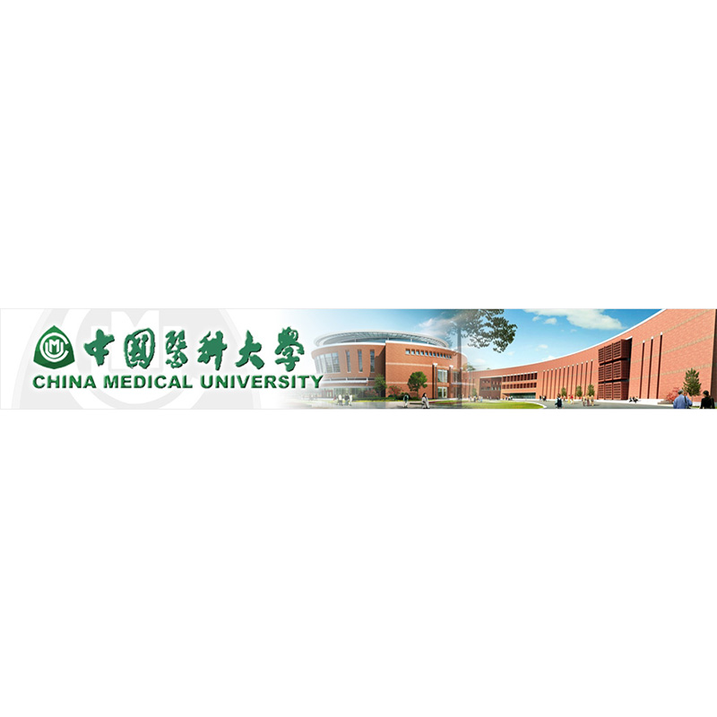 west china medical university