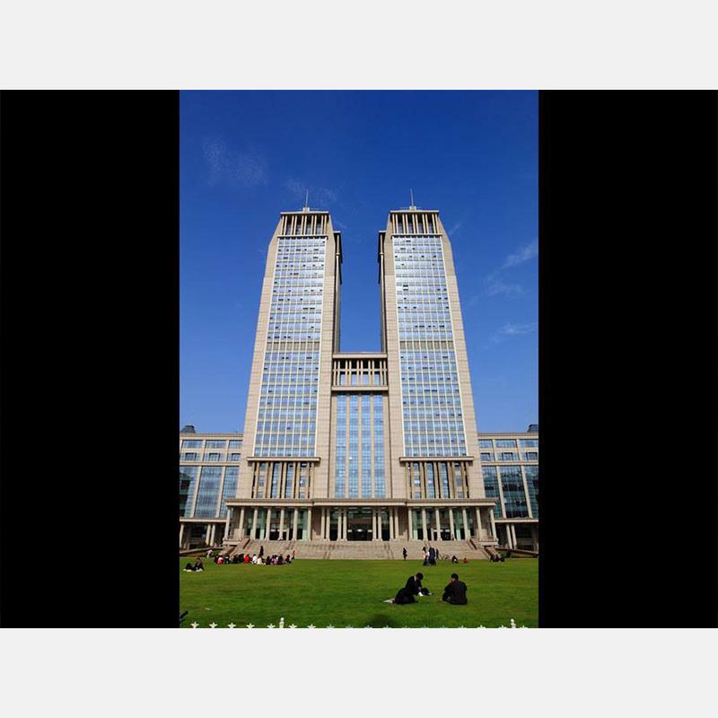 fudan university ranking