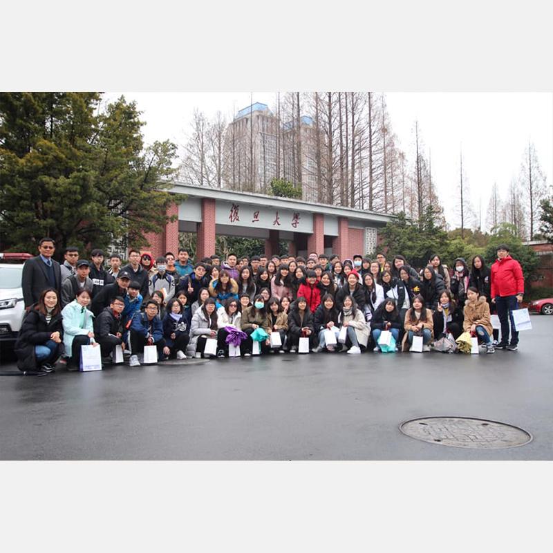 fudan university scholarship