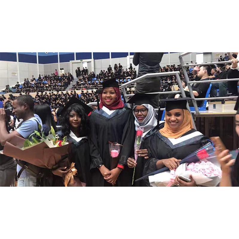 fujian medical university ranking