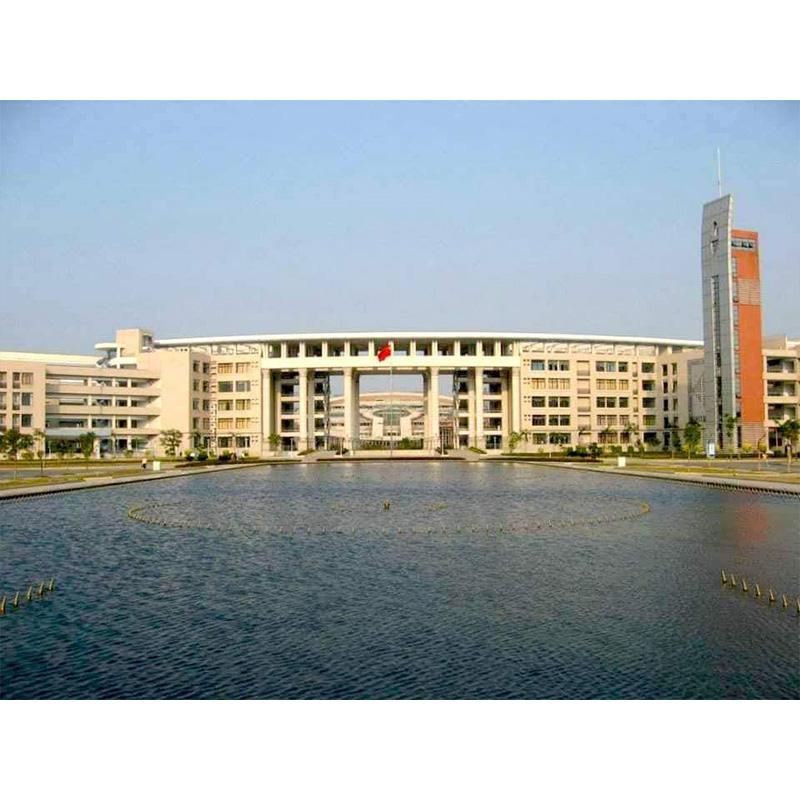 mbbs fees fujian college