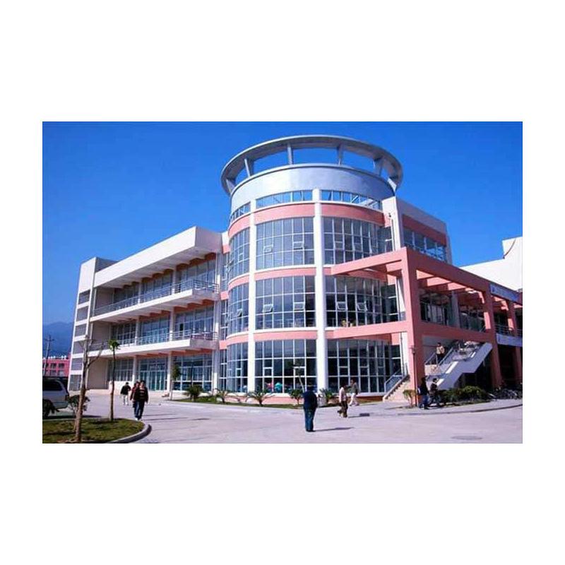 medical entrance fujian university