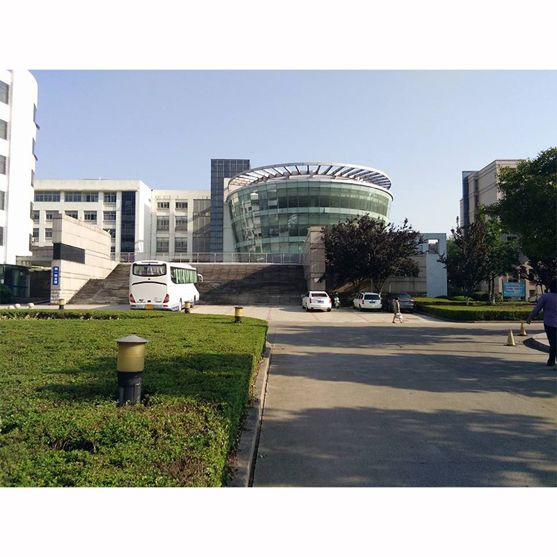 jiangsu university online application