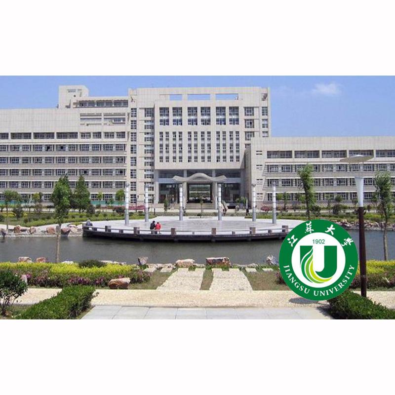 jiangsu university scholarship 2016