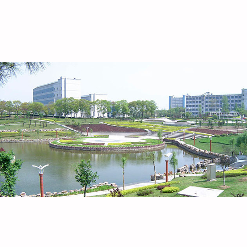 jiangsu university website
