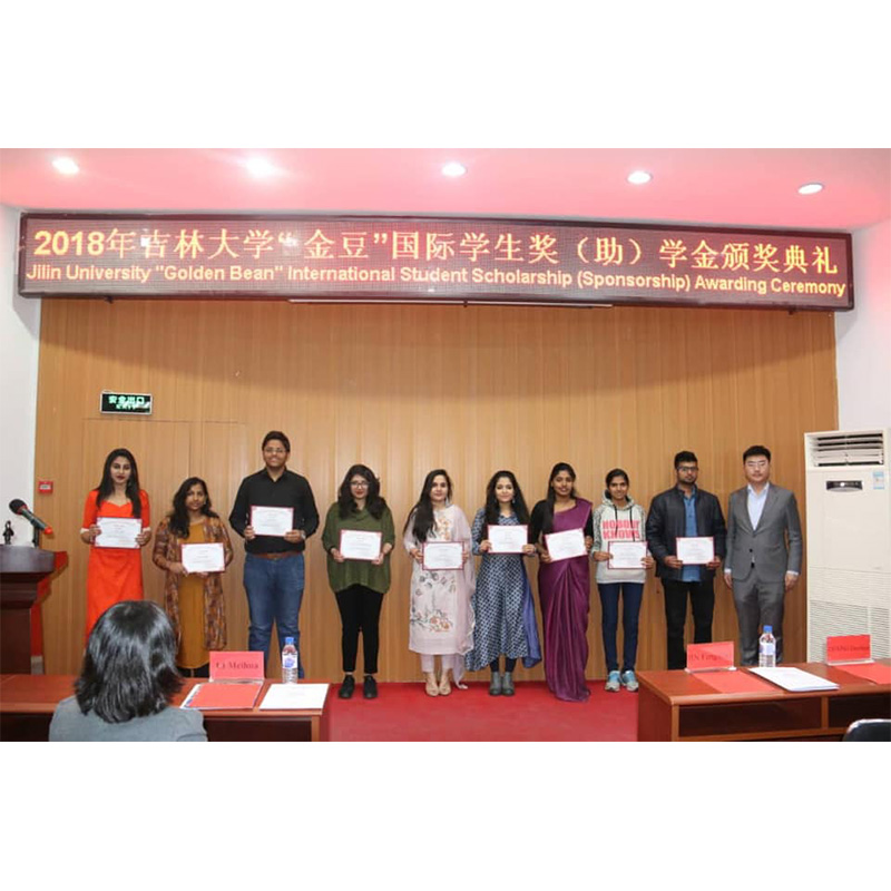 jilin university changchun
