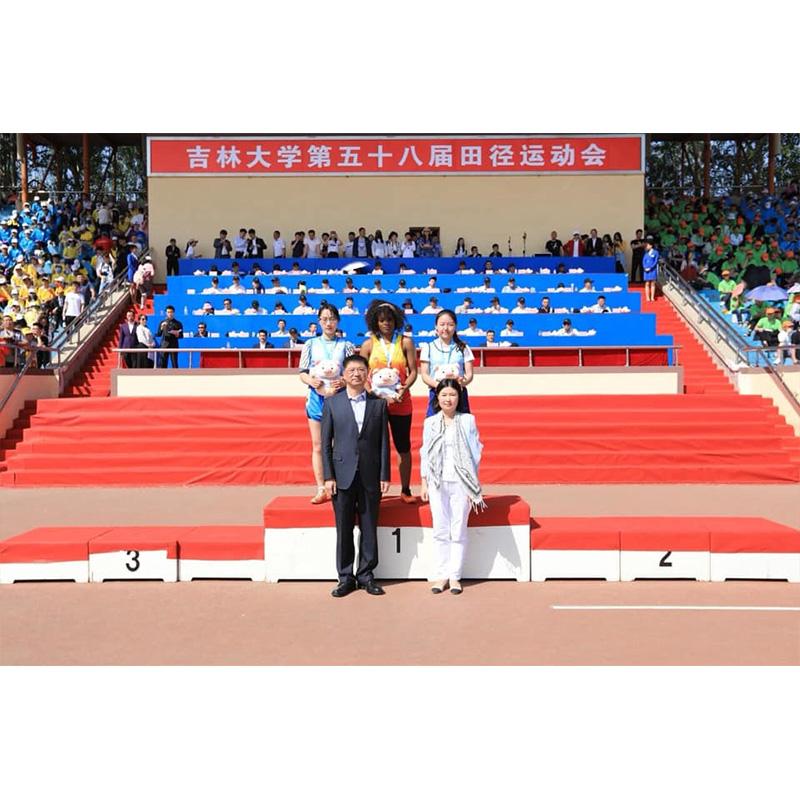 jilin university website