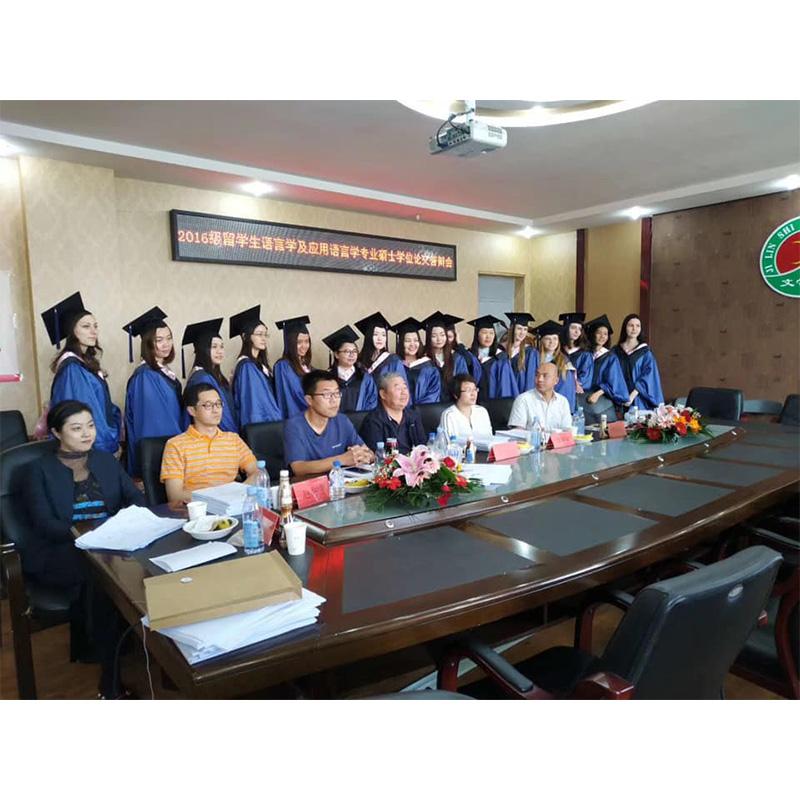 mbbs course fees jilin university