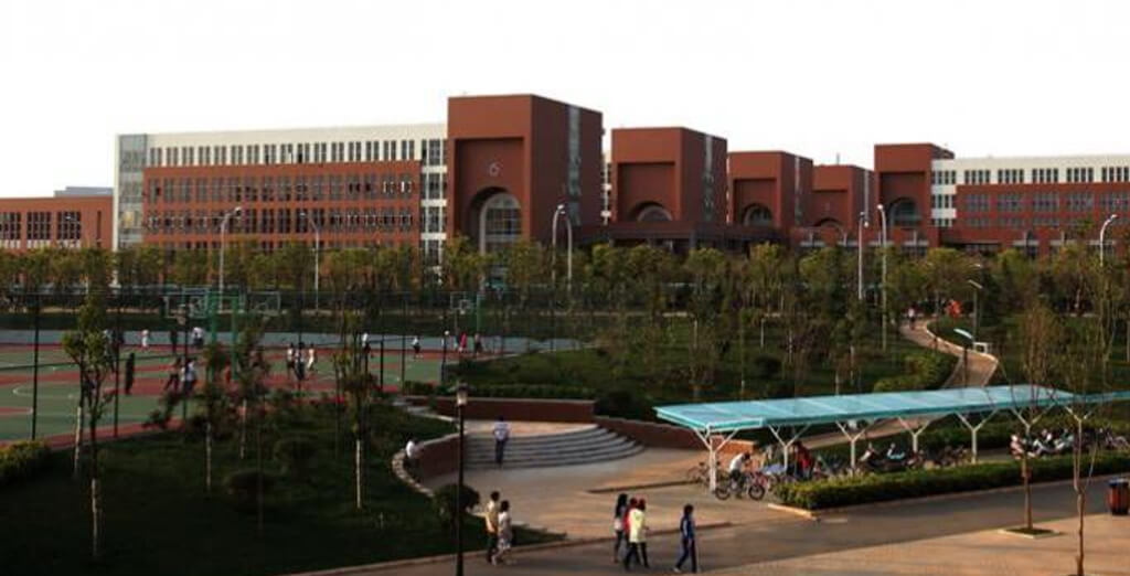 KUMMING MEDICAL UNIVERSITY