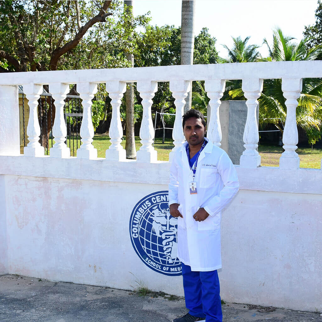 medical college admissions central america