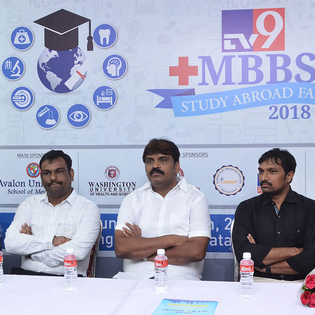 low cost mbbs admission