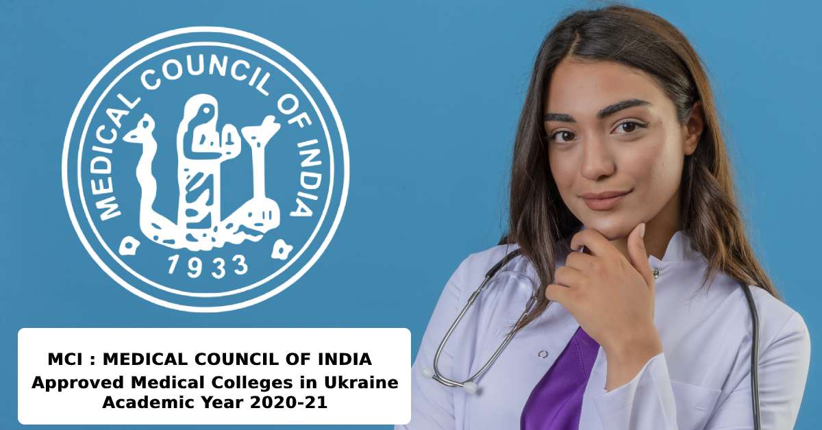 MCI Approved Medical Colleges In Ukraine