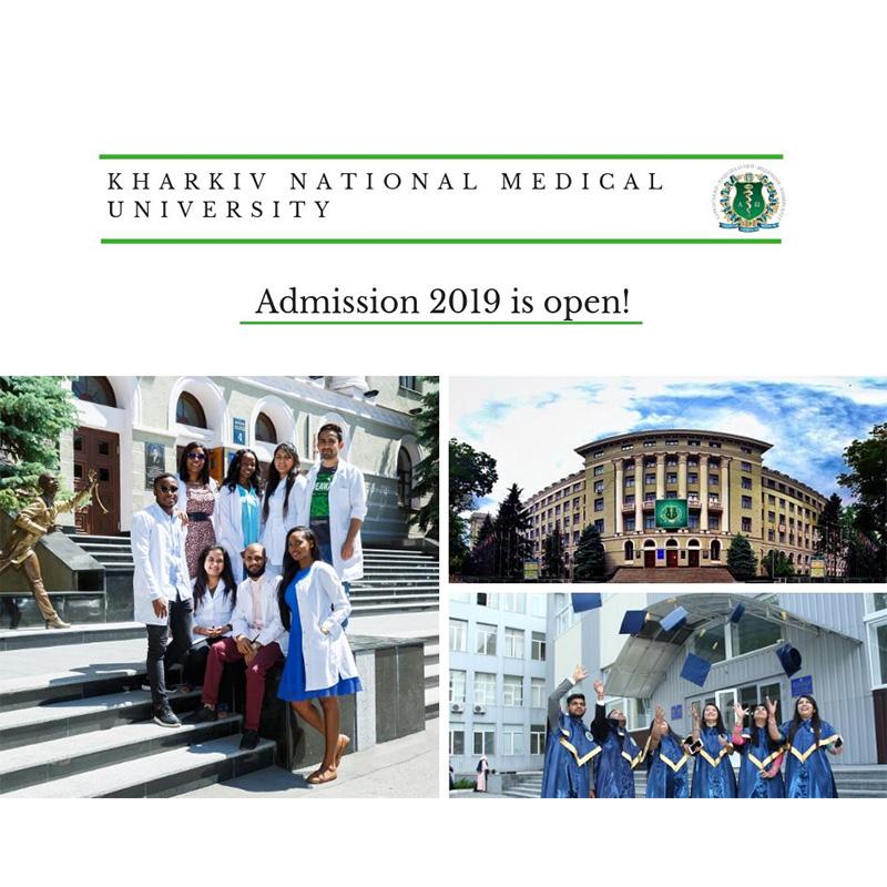 kharkiv national medical college