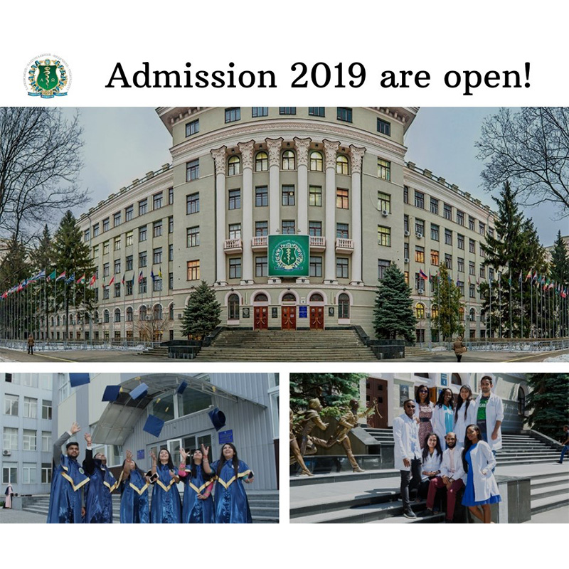 kharkiv-national medical university application form