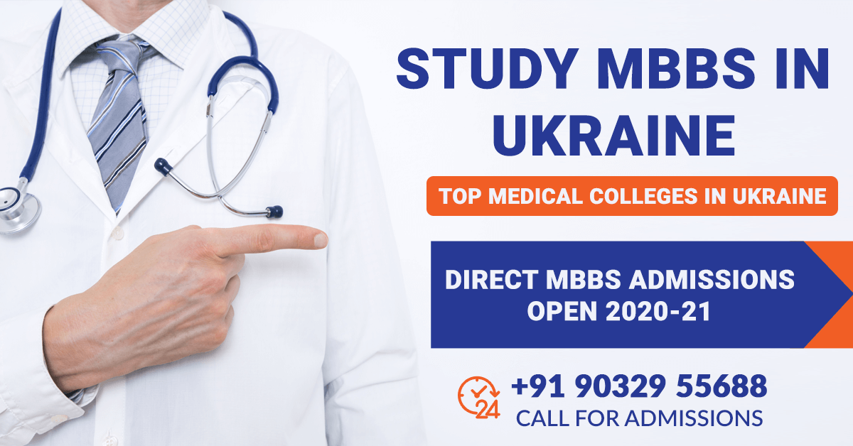 List Of Top Medical Colleges In Ukraine